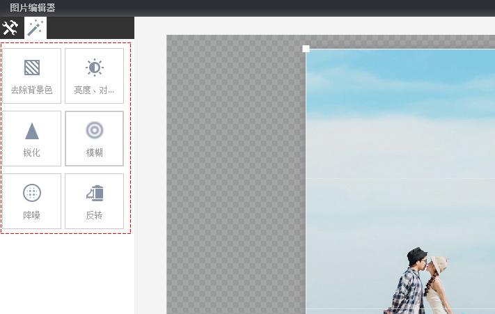 制作照片视频的软件 滤镜特效
