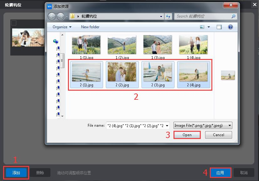 制作照片視頻的軟件 圖文替換