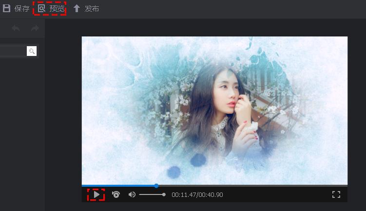 制作照片视频的软件 照片视频制作方法