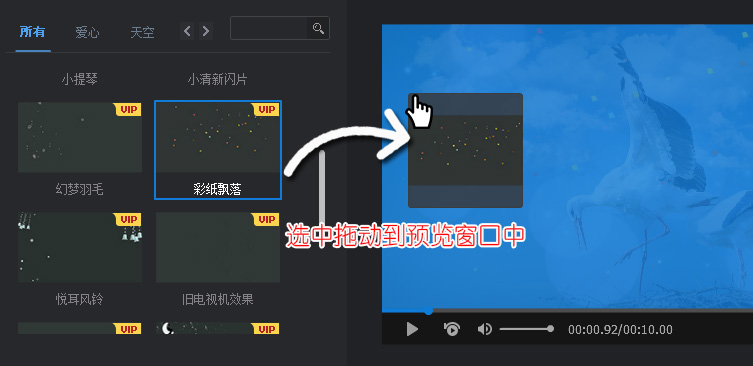 制作照片视频的软件 动态场景 SWF